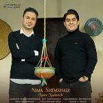 """دانلود آهنگ جدید گیلکی نیما شمشادی به نام """"نام نداره"""""""